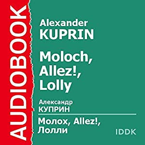 Moloch, Allez!, Lolly [Russian Edition] Audiobook