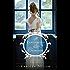 The Captivating Lady Charlotte (Regency Brides)
