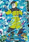 スーパードラゴンボールヒーローズ/UM5-059 ブルマ:BR SR