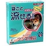 袋ごとウンチをトイレに流せる わんちゃんトイレッシュ  中・小型犬用 60枚入
