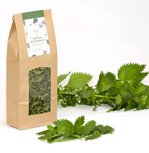 Bio Organic Nettle (Urtica) Leaves Herb from Mount Pelion Greece - GMO / Caffeine Free