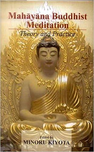 Kiyota Mahayana cover art