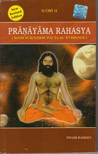 Pranayama Rahasya (With Scientific Factual Evidence) (New Revised Edition of Pranayama its Philosophy and Practice)