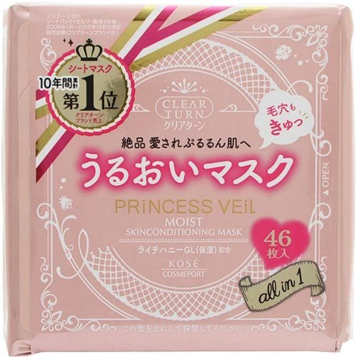 KOSE COSMEPORT CLEAR TURN Princess Veil Skin Conditioning Mask (Moisture Veil)