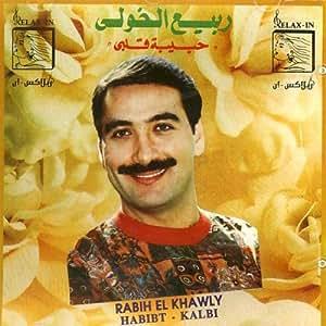 Habibt - Kalbi