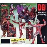 Gashapon digital grade (DG) series Ultraman 3 Ultraman Taro (B) Jumbo King (B) containing five set B