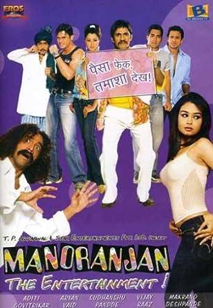 Manoranjan 3 Movie Full Free Download Hd