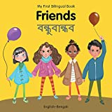 My First Bilingual Book–Friends (English–Bengali)