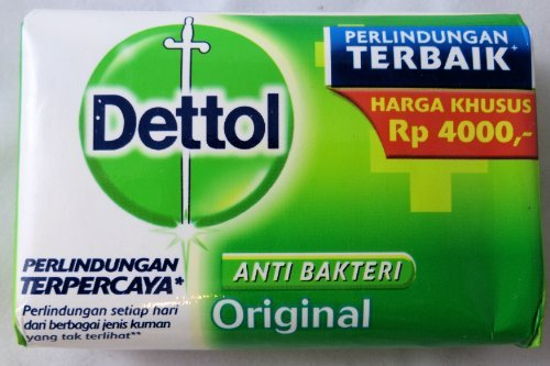 Dettol Anti-Bacterial Hand and Body Bar Soap, Original, 110 Gr / 3.88 Oz (Pack of 12) ()