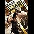 God's War (Bel Dame Apocrypha Book 1)