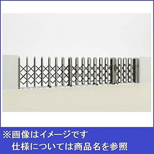 四国化成 ALX2 先端ノンレール スチールレール ALXN10-1140FSC 親子開き 『カーゲート 伸縮門扉』 右施錠(R)