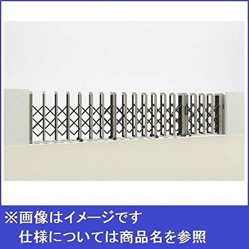 四国化成 ALX2 先端ノンレール ステンレスレール ALXN12-S1610FSC 親子開き 『カーゲート 伸縮門扉』 左施錠(L) B07GQV3V98 本体カラー:左施錠(L)