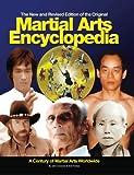 The Martial Arts Encyclopedia