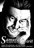 Samurai Spirit Ep1: Samurai Spirit: The Story of Rome Kanda
