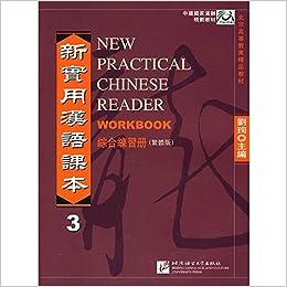 Book New Practical Chinese Reader Workbook 3 (English Version)