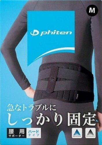 Phiten Titanium Lumbar Support, Black, Medium