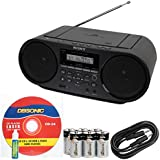 Sony Portable Mega Bass Stereo Boombox Sound System with NFC Wireless Bluetooth, USB Input, MP3 CD Player, AM/FM Radio, 30 Presets, Headphone & AUX Jack + DB Sonic AUX Cable, Head Cleaner & Batteries