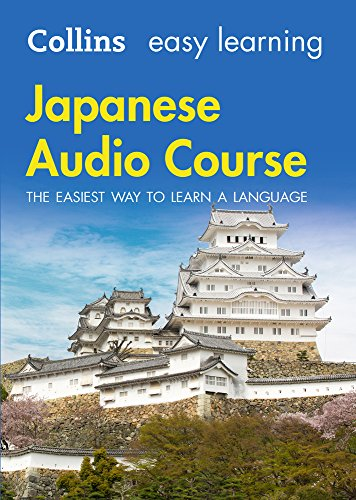 Japanese Audio Course (Collins Easy Learning Audio Course)|-|0008205655