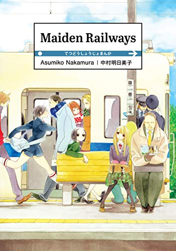 Pdf Comics Maiden Railways