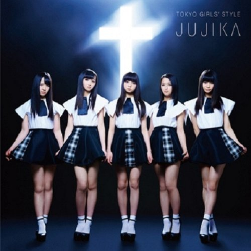 Tokyo Girls' Style - Jujika Gakko No Kaidan Noroi No Kotodama (Movie) Ver. (Type A) (CD+DVD) [Japan CD] AVCD-48990
