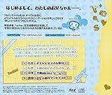 Drama CD (Gaku Kudo, Shun Horie, Et Al.) - Oniichannel CD Collection Vol.2 Oniichan To Sugosu Tokimeki White Day [Japan CD] BRMM-10061