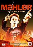 Ken Russell's Mahler [NON-USA FORMAT, PAL REGION FREE, IMPORT]