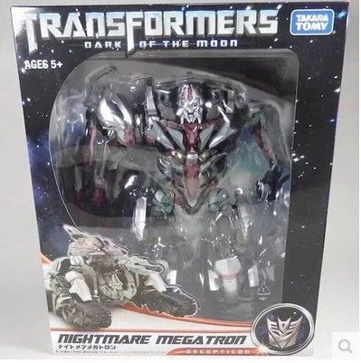 Transformers Movie 2 ROTF Nightmare Pink Megatron KO Version
