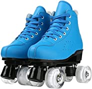 Women's Roller Skating PU Leather high-top Roller Skating Shiny Roller Skating Four-Wheel Roller Skating w