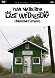松任谷由実 THE LAST WEDNESDAY TOUR 2006 ~HERE COMES THE WAVE~ [DVD]