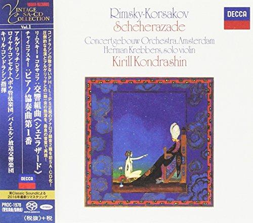 Price comparison product image Rimsky-Korsakov: Symphonic Suite Scheherazade