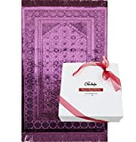 Modefa Velvet Islamic Prayer Rug with Prayer Beads Ramadan Eid Luxury Gift Box Set (Purple)