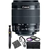 Canon EF-S 18-55mm f/3.5-5.6 IS STM Lens + Essential Accessory Bundle For Canon SL1 T5i T5 T4i T3i T3 60D 70D T2i T1i Xsi XS DSLR Cameras