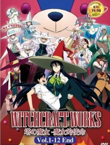 Witch Craft Works (Eps. 1 - 12 End) / English Subtitle