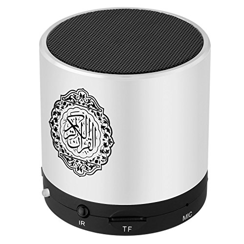 Hitopin Digital Quran Speaker FM Radio Silver Color with Remote Control  Over 18Reciters and15 Translations Available Quality Qur'an Player Arabic