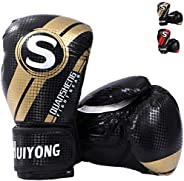 Kids Boxing Gloves, HUINING Training Boxing Gloves for Kids Age 3-12, Cartoon Sparring Training Mitts Junior P