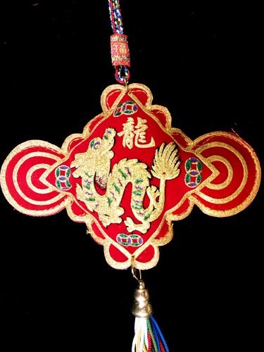 (Feng Shui Mystic Knots with Chinese Dragon on for Prosperity (With a Betterdecor Pounch) )