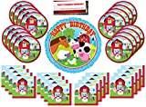 Farmhouse Farm Animals Fun Party Supplies Bundle Pack for 16 (with 18 inch Balloon Plus Party Planning Checklist by Mikes Super Store)
