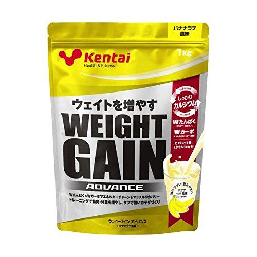 【お徳用 2 セット】 Kentai(ケンタイ) ウェイトゲインアドバンス バナナラテ風味 1kg×2セット B06VXPRTVQ