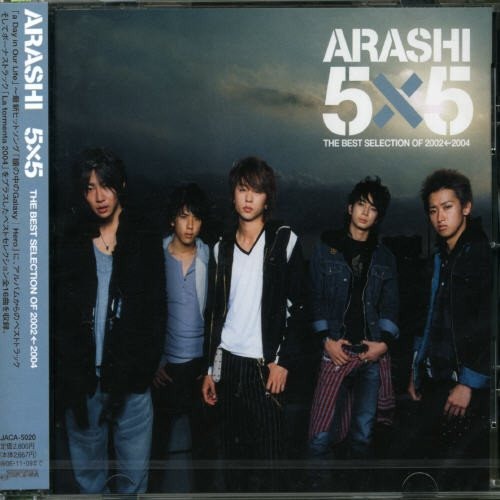 아라시 ARASHI  5X5 THE BEST SELECTION OF 2002←2004 (통상반) CD