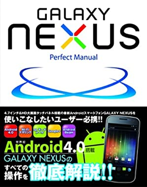 GALAXY NEXUS Perfect Manual
