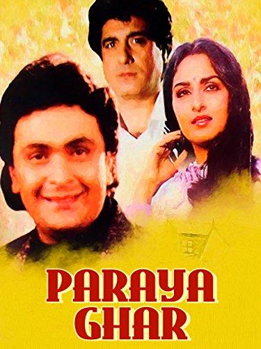 Paraya Ghar