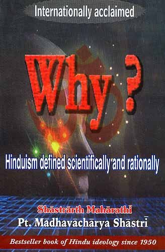 Why? Hinduism Defined Scientifically and Rationally pdf