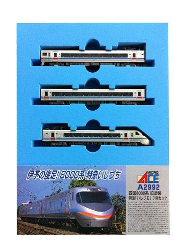 マイクロエース Nゲージ 四国8000系 旧塗装 特急「いしづち」 3両セット A2992 鉄道模型 電車