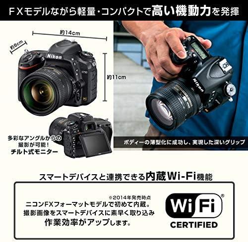 Cámara réflex Nikon D750 + 24 – 120 mm f/4G ED VR: Amazon.es ...