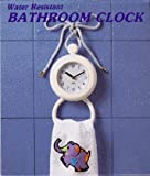 Our White Bathroom Shower Rope Clock with a Clear