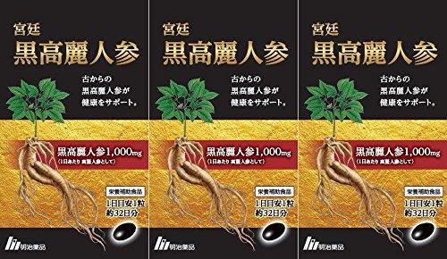 【3個セット】宮廷 黒高麗人参 32粒 B06Y4HK488