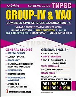 2014 nj civil service exam
