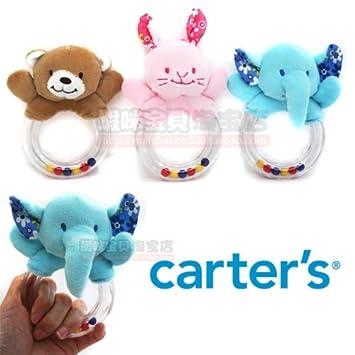 Amazon Com Carter S Baby Apron Ball Cartoon Baby Rattle Rattle