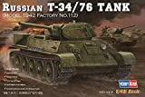Hobby Boss Russian T-34/76 Tank Model 1942 Vehicle Model Building Kit