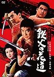 Japanese Movie - Takahashi Hideki To Nikkatsu Kyokaku Retsuden Yukyo Sangokushi Tekka No Hanamichi [Japan DVD] BBBN-4072